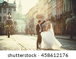 happy couple dancing in the... | Shutterstock . vector #458612176