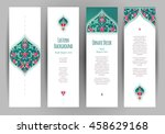 vector set of ornate vertical... | Shutterstock .eps vector #458629168