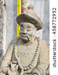 Chinese Stone Doll In Temple I...