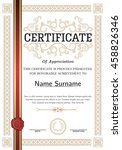 certificate  diploma of... | Shutterstock .eps vector #458826346
