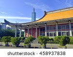 Sun Yat Sen Memorial Hall ...