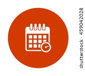 calendar appointment icon   Shutterstock .eps vector #459042028