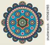 doodle boho floral round motif. ...   Shutterstock .eps vector #459081985