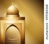 gold mosque illustration for... | Shutterstock .eps vector #459284368