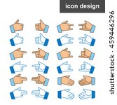 vector pack of icons of the hand | Shutterstock .eps vector #459446296