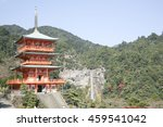 Kumano Kodo  Nachi Falls And...