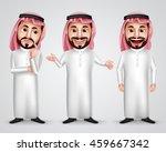 saudi arab man vector character ... | Shutterstock .eps vector #459667342