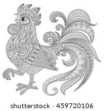 rooster in zentangle style.... | Shutterstock .eps vector #459720106