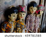four traditional javanese... | Shutterstock . vector #459781585