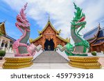 wat ban den temple or wat den... | Shutterstock . vector #459793918