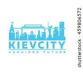 logo city flat vector design... | Shutterstock .eps vector #459806572