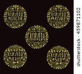 labels. ayurvedic medicine ... | Shutterstock .eps vector #459871102