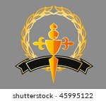 shield with ribbons and laurels | Shutterstock .eps vector #45995122