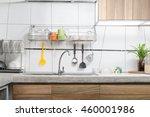 white kitchen sink interior | Shutterstock . vector #460001986