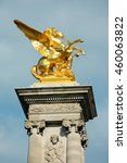 Small photo of Alexander III Bridge in Paris (France). Winged horse statue. Architectural detail.
