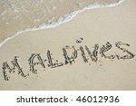maldives written on the sand | Shutterstock . vector #46012936