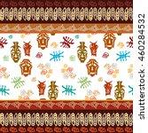 prehistorical tribal masks.... | Shutterstock .eps vector #460284532