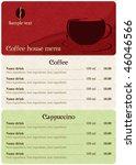 cafe menu concept. formed in... | Shutterstock .eps vector #46046566