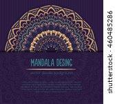 vector mandala decor for your... | Shutterstock .eps vector #460485286