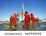 oil drilling exploration  the... | Shutterstock . vector #460939045