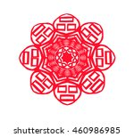 chinese paper cut works    Shutterstock . vector #460986985