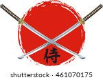 samurai swords and text samurai | Shutterstock .eps vector #461070175
