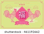 chinese new year year of the... | Shutterstock .eps vector #461192662