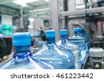 water factory   water bottling... | Shutterstock . vector #461223442