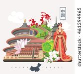 china travel vector...   Shutterstock .eps vector #461294965