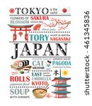 japan text info paragraph   Shutterstock .eps vector #461345836