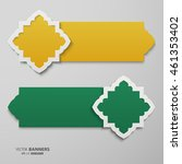 Set Of 2 3d Colorful Banner...