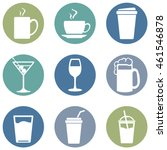 vector set of drinks icons. tea ... | Shutterstock .eps vector #461546878