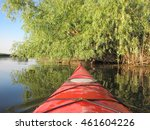 nose of a red kayak moving... | Shutterstock . vector #461604226