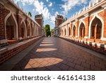 shadows on the sidewalk | Shutterstock . vector #461614138