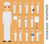 set of arab man people on... | Shutterstock .eps vector #461690656