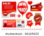 vector sale tags set | Shutterstock .eps vector #46169623