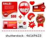 vector sale tags set   Shutterstock .eps vector #46169623