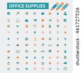 office supplies icons | Shutterstock .eps vector #461727526