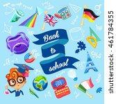 back to school. school supplies ... | Shutterstock .eps vector #461784355