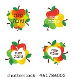 greeting card for rosh hashanah ... | Shutterstock .eps vector #461786002
