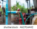 tap with hose | Shutterstock . vector #461916442