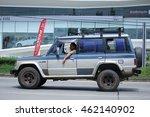 chiangmai  thailand  july 26... | Shutterstock . vector #462140902