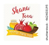 symbols of rosh hashanah.... | Shutterstock .eps vector #462403195