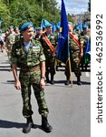 Small photo of TOMSK, RUSSIA - AUGUST 2, 2016: Former servicemen mark holiday - the Day of Airborne Troops