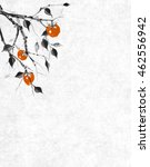 date plum branches with orange... | Shutterstock . vector #462556942