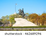 Monument To Tsar And Imperator...