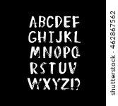 vector hand drawn alphabet. abc ... | Shutterstock .eps vector #462867562
