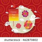 oriental paper lantern  plum...   Shutterstock .eps vector #462870802