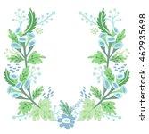vector adorable floral... | Shutterstock .eps vector #462935698