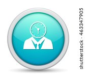 managing time  icon | Shutterstock .eps vector #463347905